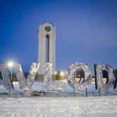 «Просим воздержаться от обсуждения»: акимат Павлодара о предложении переименовать город