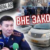 Владельцы авто из Армении и Кыргызстана объявили мирный протест
