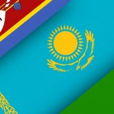 Казахстан, Замбия и Свазиленд поделили 113-ое место в Индексе восприятия коррупции