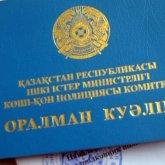 В Казахстане сокращена квота приема оралманов