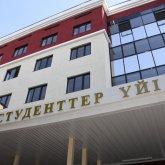 Новые студенческие общежития уже требуют ремонта: озвучены итоги проверки