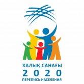 94 678 тенге заплатят интервьюеру за перепись населения в Казахстане