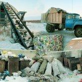 Сбор и утилизация ТБО – имитация заботы об экологии по-казахстански