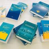 Сборники современной казахской литературы переведены и изданы на 6 языках ООН