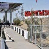 Казахстан призвал Кыргызстан соблюдать обязательства в рамках ЕАЭС