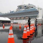 Умерли два заразившихся коронавирусом пассажира лайнера Diamond Princess