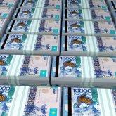 Чиновницу в Мангистауской области оштрафовали на 5,4 млн тенге