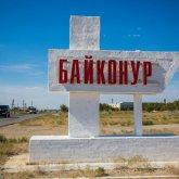 Чиновники опровергли информацию об утилизации токсичных и радиоактивных отходов на Байконуре