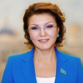 Дарига Назарбаева удостоена премии мира
