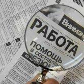 441,6 тысячи безработных насчитывается в Казахстане – статоценка