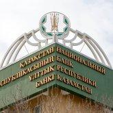 Отсрочки по ипотекам «7-20-25» и «Баспана Хит» предоставят казахстанцам