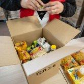 Кто имеет право на бесплатные продуктово-бытовые наборы в Казахстане