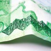 Более 4,2 миллиона соцвыплат назначено в Казахстане