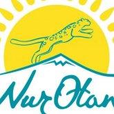 «Nur Otan» возьмет на контроль оказание господдержки предприятиям