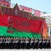 Военный парад прошел в Минске