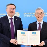 Посол Южной Кореи получил государственную награду Казахстана