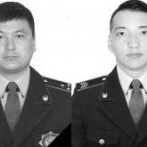 Квартиры получат семьи погибших на блокпосту алматинских полицейских