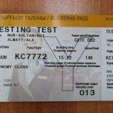 Аэропорт Нур-Султана сменит код на NQZ 8 июня