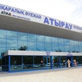 Коды трех аэропортов планируют поменять в Казахстане
