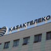 ЕНПФ купит 10% акций «Казахтелекома»