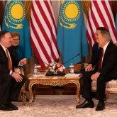 Госсекретарь США пожелал Елбасы скорейшего выздоровления