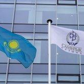 «Самрук-Қазына» направил 50 миллиардов тенге в Национальный фонд
