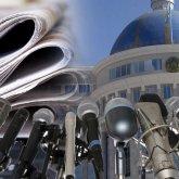 Президент Казахстана подписал распоряжение о присуждении премий в области СМИ
