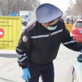 Ужесточение карантина в Казахстане: блокпосты устанавливаться не будут