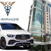 Аренда элитных авто и шикарных апартаментов: на что тратит деньги дистрибьютор лекарств «СК-Фармация»?