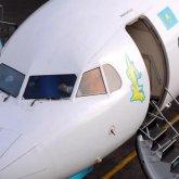 Второй иск подан к Bek Air