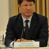 Алексей Цой представил нового руководителя Фонда соцмедстрахования