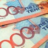 По 42 500 тенге выплатят казахстанцам за июль