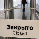 В Казахстане сократилось количество зарегистрированных ИП