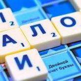 544 миллиарда тенге доходов недополучил бюджет Казахстана с начала года