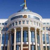 Президент назначил послов Казахстана в восьми государствах