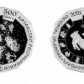 Коллекционные золотые и серебряные монеты выпустили в Казахстане