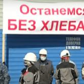 Около 500 рабочих карагандинского завода по обогащению угля могут остаться без работы