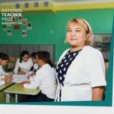 $1 млн и звание «Учитель мира» может выиграть один из казахстанских педагогов