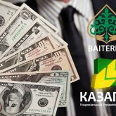 «БайАгро» или «АгроТерек»: объединенные нацхолдинги продолжат пожирать деньги казахстанцев