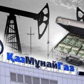 Долги «КазМунайГаза»: зачем нацкомпания заняла у иностранных банков $14 млрд?