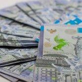 Хоргосское дело: сотни миллионов возвращены в Казахстан из Швейцарии