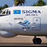 Поставки оружия в Ливию: авиакомпании-нарушители использовали флаг Казахстана