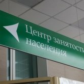 Суд огласил приговор по хищению 27 миллионов тенге в Актюбинской области