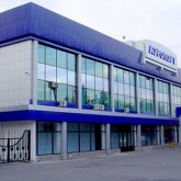 За какую цену уйдет с молотка аэропорт Шымкента