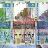 Какими купюрами отныне нельзя пользоваться в Казахстане, рассказали в Нацбанке