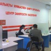 Директор Центра занятости осужден в Алматинской области