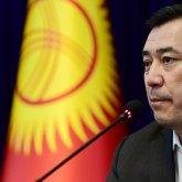 Садыра Жапарова оправдал Верховный суд Кыргызстана