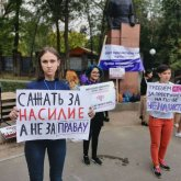 Запретить митинги планируют в Алматы