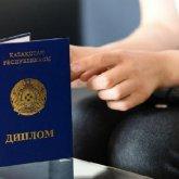 Педагогов с липовыми дипломами нашли в школах Акмолинской области