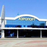 На внутренние авиарейсы не допущены десятки пассажиров из ВКО